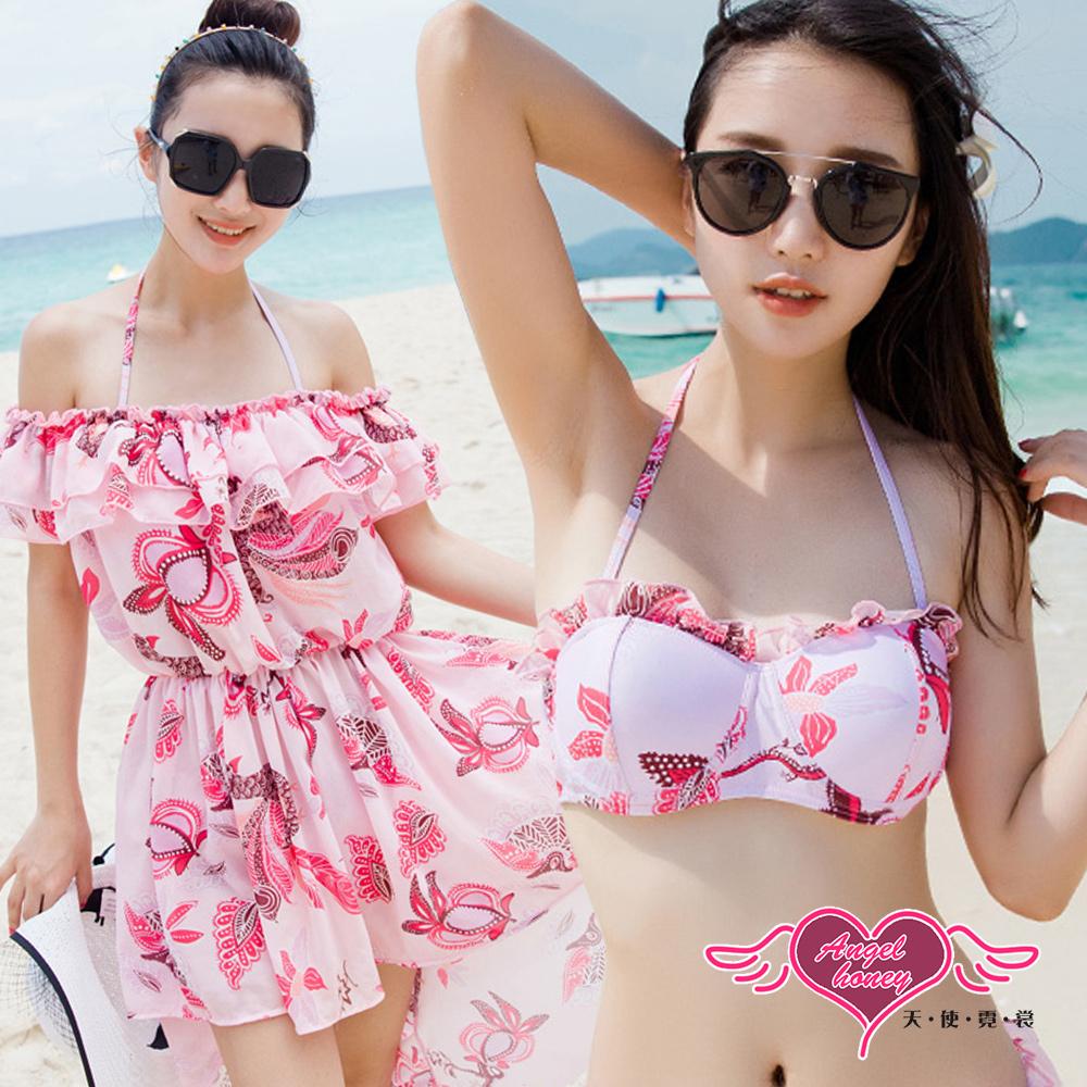 【天使霓裳】熱帶度假 三件式加大尺碼泳衣比基尼(共兩色)