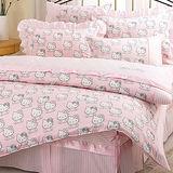 【享夢城堡】HELLO KITTY 貴族學園系列-單人純棉床包薄被單組