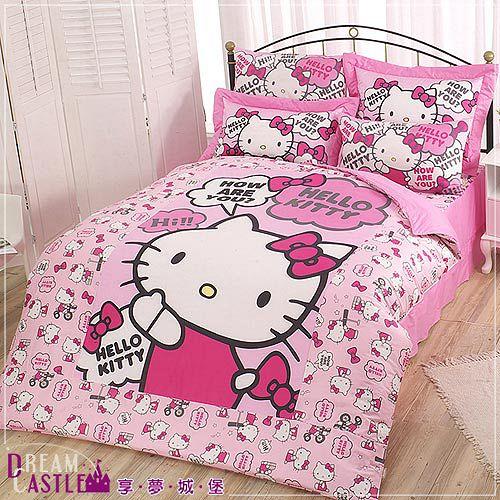 【享夢城堡】HELLO KITTY嗨~你好嗎系列-雙人四件式床包兩用被組(粉)