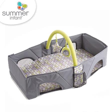 美國 Summer Infant 可攜式寶寶外出行動床 -friDay購物