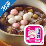 桂冠冷凍小湯圓2盒(300G/盒)