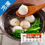 桂冠鮮肉湯圓2盒(200G/盒)