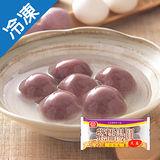 桂冠紫糯芝麻湯圓2盒(200G/盒)