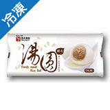 西北鮮肉湯圓2盒(150G/盒)