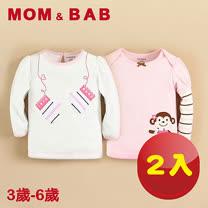 (購物車)【MOM AND BAB】粉粉小猴純棉長袖上衣(兩件組)(3T-6T)