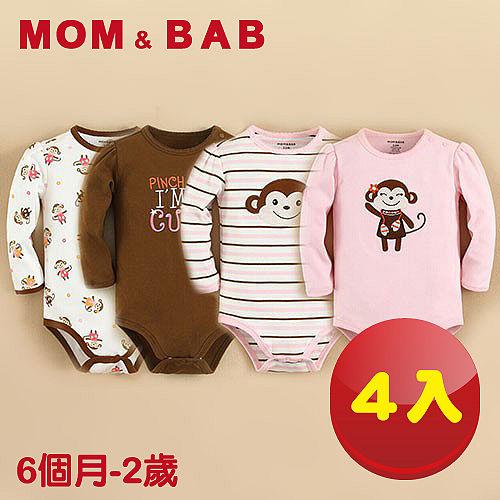 (購物車)【MOM AND BAB】粉粉小猴長袖肩扣包屁衣(四件組禮盒組)