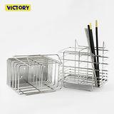 【VICTORY】不鏽鋼湯匙筷子餐具架(2入組)