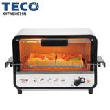 TECO東元9L防燙外取式電烤箱 XYFYB0971R