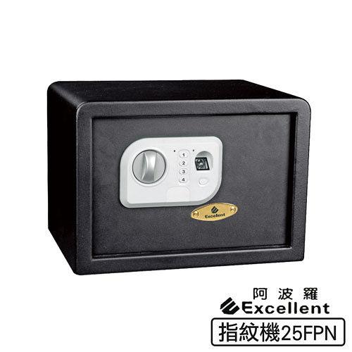 【阿波羅】e世紀電子保險箱_指紋機(25FPN)