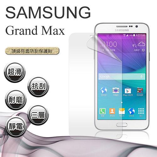 VXTRA 三星 Samsung Galaxy Grand Max / G720 高透光亮面耐磨保護貼