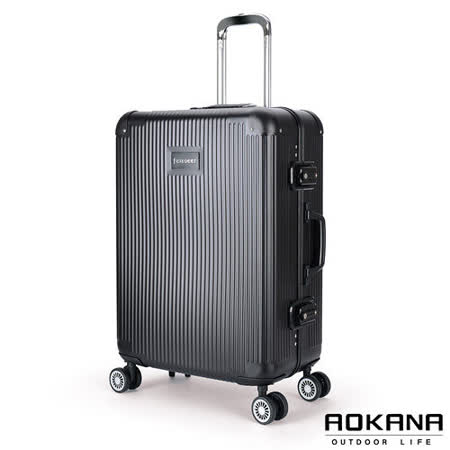 AOKANA FEIXUEER 26吋輕量鋁鎂合金箱