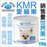 美國貝克PetAg《KMR愛貓樂頂級貓用奶粉》170g
