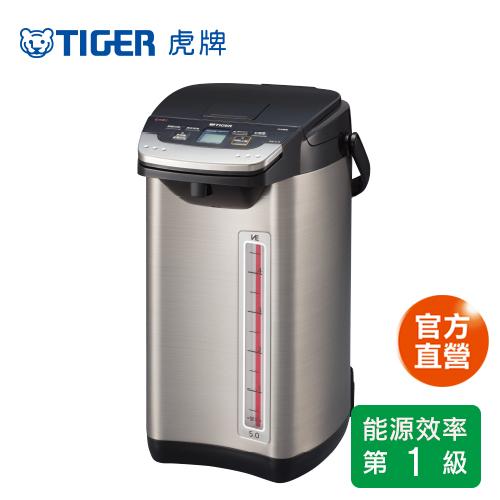【TIGER 虎牌】日本製_5.0L無蒸氣VE節能省電真空熱水瓶(PIE-A50R)