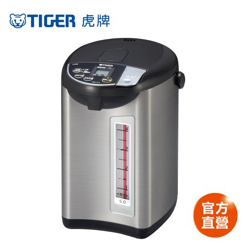 TIGER虎牌 日本製5.0L超大按鈕電熱水瓶(PDU-A50R)買就送虎牌350cc食物罐