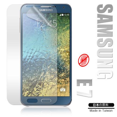 三星 Samsung Galaxy E7 / E7000 防眩光霧面耐磨保護貼