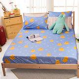 Carolan 黃色小鴨-藍 加大精梳棉三件式床包組