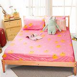 Carolan 黃色小鴨-粉 加大精梳棉三件式床包組