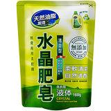 南僑水晶肥皂洗衣用液体清爽型補充包1600g