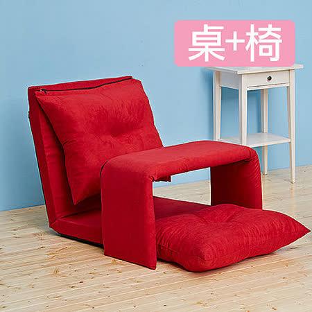 筆目魚  多功能和室桌椅組