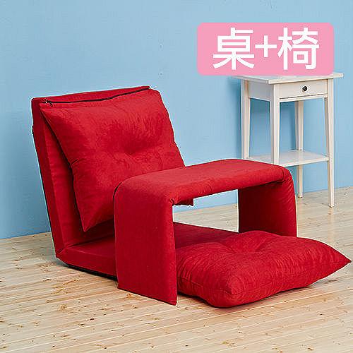 多功能和室桌椅組 (茶几+和室椅)