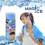 【Magic Ice】舒爽沁涼冰巾/冰涼巾 S(淺藍)