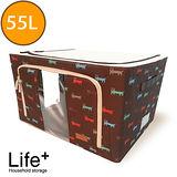 【Life Plus】日系高級鋼骨印花收納箱-55L(咖啡)