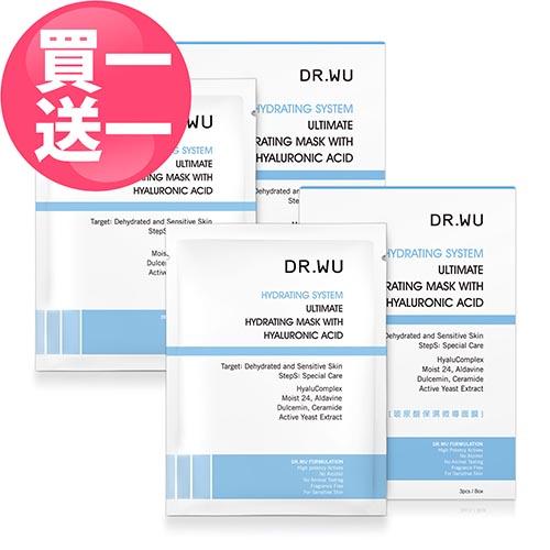 DR.WU 玻尿酸保濕微導面膜3入 (買一送一)