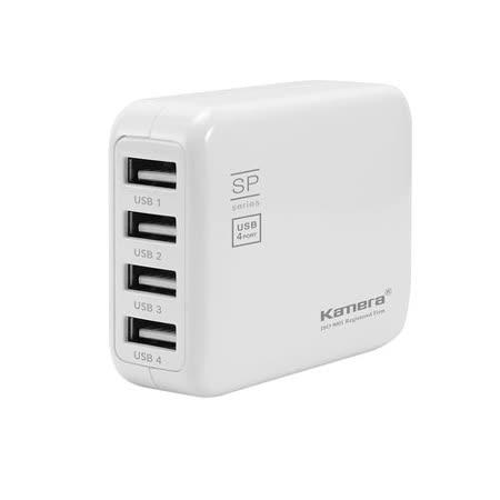 Kamera SP 4U 4 Port USB電源供應器