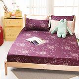 Carolan 紫語 雙人精梳棉三件式床包組