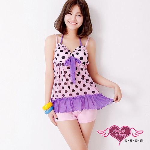 【天使霓裳】徜徉海岸 兩件式泳衣(粉紫)