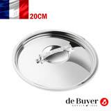 法國【de Buyer】畢耶鍋具『藍嶽頂級不鏽鋼系列』不鏽鋼鍋蓋20cm
