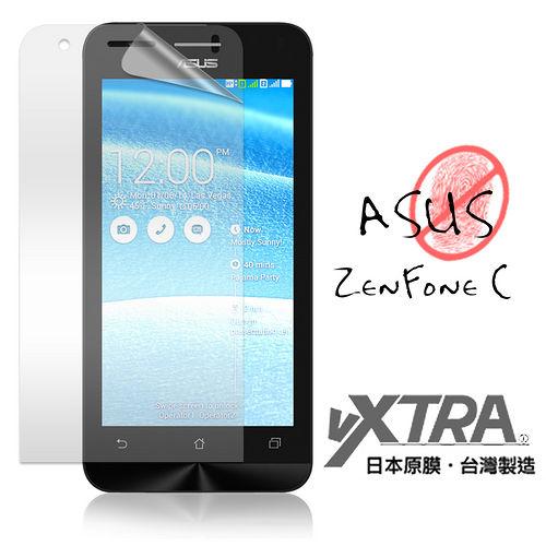 VXTRA 華碩 ASUS Zenfone C / ZC451CG 防眩光霧面耐磨保護貼