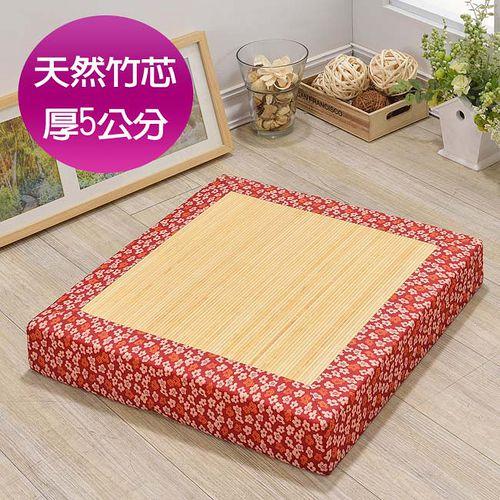 思美爾 日式竹芯立體坐墊