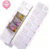 【iSFun】一周期*分類隨身藥盒/二入