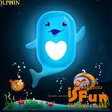 【iSFun】床頭精靈*DIY光控小夜燈/海豚
