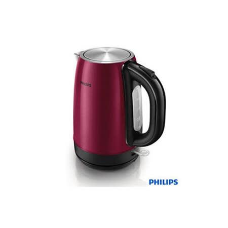 PHILIPS 飛利浦  1.7L 不鏽鋼煮水壺