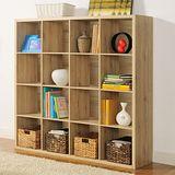 【Yomei】時尚設計十六格櫃/書櫃/置物櫃/收納櫃/隔間櫃(淺橡色)