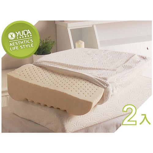 【YUDA】低枕 TENCEL 100%天然乳膠枕頭《二入/組》含舒柔枕套