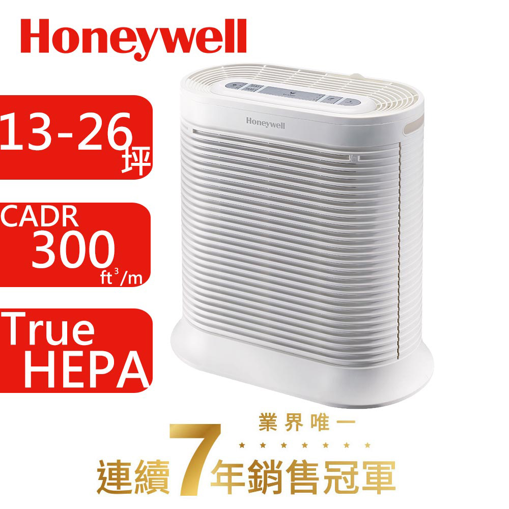 美國Honeywell 抗敏系列空氣清淨機HPA-300APTW 送美國Honeywell-隨身循環扇