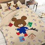 【享夢城堡】小熊學校 讀書樂系列-單人三件式床包兩用被組(綠)(卡其)