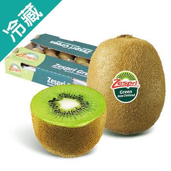 紐西蘭Zespri奇異果25~27粒/2箱