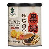 薌園 黑糖地瓜薑茶(粉末) 350g x 4罐