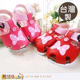 魔法Baby~台灣製專櫃款迪士尼米妮女童涼鞋 sh5564