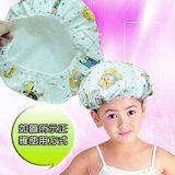 【PS Mall】 雙層防水材質布兒童護髮浴帽 2個 (J208)