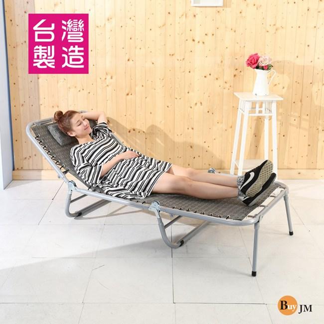 《BuyJM》專利加大五段式三折休閒床/躺椅
