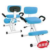 吉加吉 人體工學 跪姿椅 TW-458PRO(豪華版-水藍色) 拉斐爾 第3代 機能美學 居家/辦公電腦椅 彈力傾斜機構 可拆洗布套 兒童/成人適用