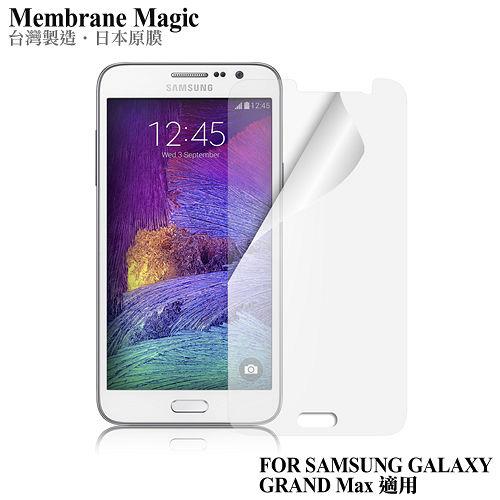 魔力 Samsung GALAXY GRAND Max 高透光抗刮螢幕保護貼