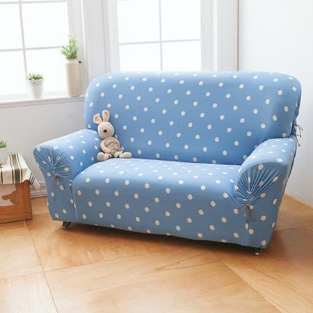 格藍傢飾 涼感彈性沙發套2人座