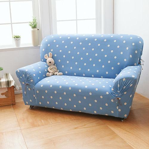 格藍傢飾  涼感彈性沙發套