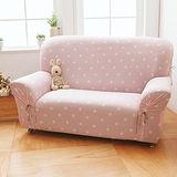 格藍傢飾-雪花甜心涼感彈性沙發套1人座-草莓粉